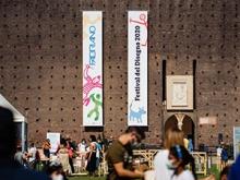 FestivaldelDisegno_Fabriano_2020