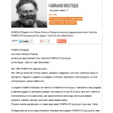 www.artribune.it/190315 | FABRIANOospita Jean Blanchaert