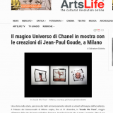 Artslife 01122019 | In Goude we trust