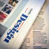 La Repubblica | Buy Aldo Cibic